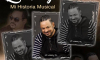 06- Luis Vargas - Mujer Sin Alma (Mi Historia Musical Album 2019)