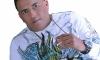 MAMI DEJALO AHI - WINSTON PAULINO & LOS INMIGRANTES (AVEGEENNE ASCAP) 2K16