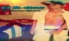 El  R-One ft El K10 Exp , Kevin The Fantasy -  El gano y Yo Perdi ( Romantic So