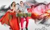 Melina Almodóvar y Tito Puente Jr.  estarán celebrando con los boricuas en New York